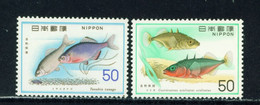 JAPAN  -  1976 Fish Set Never Hinged Mint - Neufs