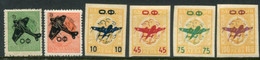 BULGARIA 1945 Airmail Surcharges  MNH / **.  Michel 471-76 - Nuevos