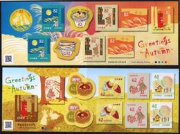Japan 2017. Greetings Autumn. Rabbit, Moon, Mushroom, Fish. (29.8.23)  MNH** - Nuevos