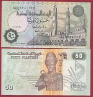 Egypte 50 Piastres 2005-UNC-(241) - Egipto
