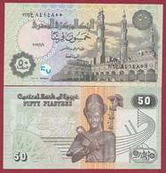 Egypte 50 Piastres 2017-UNC-(242) - Egipto