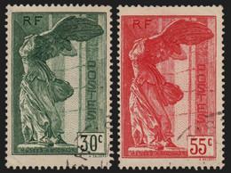 France N°354/355, Victoire De Samothrace 1937, Oblitérés - TB - COTE 100 € - Usados