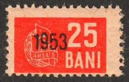 1953 ROMANIA ARLUS Member Vignette Label Cinderella Charity - CCCP - Romania Assoc. -  Russia Flag - Oficiales