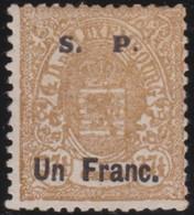 Luxembourg  .  Y&T .  Service  46  Signé   (2 Scans)    .   *  .   Neuf Avec Gomme  .  / .  Ungebraucht Mit Gummi - Service