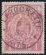 Luxembourg  .  Y&T   .    Telegraph  4a   .  Perf. 14      .   O    .   Oblitéré   .   /   .    Gestempelt - Télégraphes