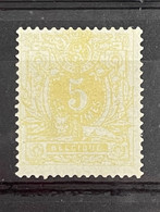 N°28 (*) NUANCE JAUNE - 1869-1888 Lion Couché (Liegender Löwe)