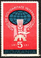 1980 ROMANIA - International SOLIDARITY - Charity CINDERELLA VIGNETTE LABEL - Wheat Ear Cogwheel Globe - Contra El Hambre