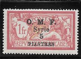 SYRIE N°65 * TB SANS DEFAUTS - Nuovi