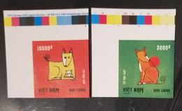 Vietnam Viet Nam MNH Imperf Stamps 2017 : NEW YEAR OF DOG ZODIAC 2018 (Ms1085) - Viêt-Nam