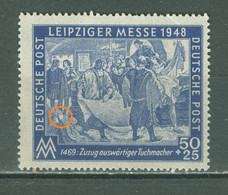 Allemagne   Michel  199 PF V    *   Second Choix    , Tache Blanche Voir Scan - Soviet Zone