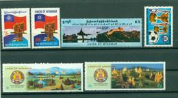 ❤️ BURMA Бирма Birma Buddhist Summit - FIFA 2004 Lot 6 Stamps MNH Scott $30.00 - Myanmar (Burma 1948-...)