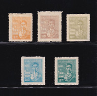 Thailand Stamp 1947 Coming Of Age Of H.M. King Bhumibol (Rama 9) MNH - Thaïlande