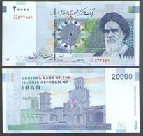ИРАН   20000   2018  UNC - Iran