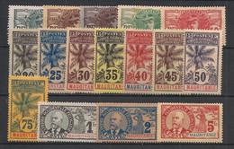 Mauritanie - 1906 - N°Yv. 1 à 16 - Série Faidherbe Complète - Neuf * / MH VF - Nuovi