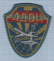 RUSSIA / Patch Abzeichen Parche Ecusson / Air Force. 8th Special Forces Aviation Division. - Escudos En Tela