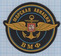 RUSSIA / Patch Abzeichen Parche Ecusson / Navy Air Force Naval Aviation - Escudos En Tela