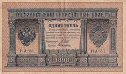 Lotto 20 Banconote - Kilowaar - Bankbiljetten