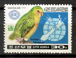 Korea 1990 Corea / Birds MNH Vögel Aves Uccelli Oiseaux / Hs95  7-2 - Unclassified