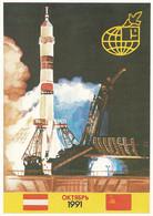 Soviet Space Flight 1991 Austria Soyuz Ship USSR Postcard - Ohne Zuordnung
