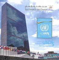 OMAN, 2020, MNH,UN, S/SHEET - UNO