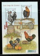 PMo - FRANCE - 2015 F N°5008 - Unused Stamps