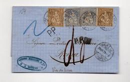 16MRC159 - SVIZZERA , Lettera Da Geneva 30.6.1870 Per Roma - Covers & Documents