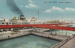 447 – Japan Japon – Osaka Harbour Port – Hafen – Boat – Near Mint Condition – 2 Scans - Osaka