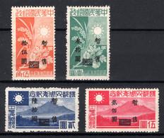 CHINA Yt. OJ94/97 MNH 1945 - Occupation Japan - 1943-45 Shanghai & Nanjing