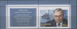 Russia, 2021, Mi. 3004, Slyusar, Aviation, Helicopter, MNH - Unused Stamps