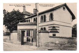 (77) 028, Avon,  Menard, Ecole Uruguay-France, L'Entrée De L'Ecole - Avon
