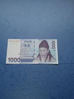 COREA DEL SUD-P54 1000W 2007 UNC - Korea, South