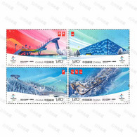 China 2021-12 Olympic Winter Games Beijing 2022 -Competition Venues  Stamps - Winter 2022: Beijing