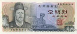 South-Korea 500 Won (P43) 1973 -UNC- - Korea, South