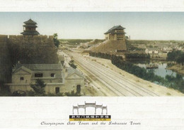 Chaoyangmen Gate Tower Embrasure Peking Chinese Postcard - Cina