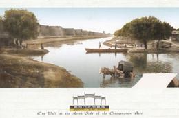Chaoyangmen Gate City Wall Beijing Peking Chinese Postcard - Cina