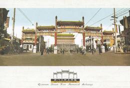 Qianmen Street Five Memorial Archways Peking Chinese Postcard - Cina