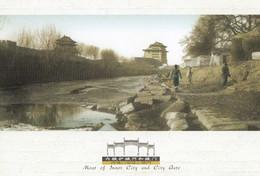 Moat Of Inner City Gate Beijing Peking Chinese Postcard - Cina