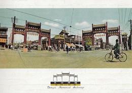 Dongsi Memorial Archways Peking Chinese Postcard - Cina