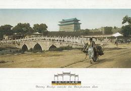 Datong Bridge At Dongbianmen Gate Peking Chinese Postcard - Cina