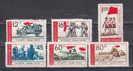 Bulgaria 1959 - 15th Anniversary Of The Liberation, Mi-Nr. 1129/34, MNH** - Ungebraucht