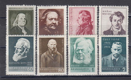 Bulgaria 1956 - Famous People(Rembrandt, Franklin, Mozart, Dostoevski...), Mi-Nr. 1007/14, MNH** - Ungebraucht