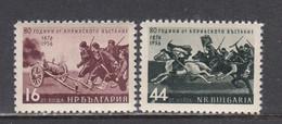 Bulgaria 1956 - 80th Anniversary Of The April Uprising Against The Turks, Mi-Nr. 986/87, MNH** - Ungebraucht
