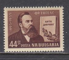 Bulgaria 1955 - Fridrich Engels, Mi-Nr. 961, MNH** - Ungebraucht