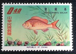 Taiwan - Republic Of China - P5/32 - MNH - 1966 - Michel 965 - Vissen - Neufs
