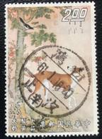 Taiwan - Republic Of China - P5/32 - (°)used - 1971 - Michel 870 - Honden - Gebraucht