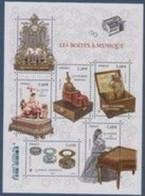 PMo - FRANCE - 2015 F N°4993 ** - Unused Stamps