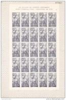 España Nº 1256 En Pliego De 25 Sellos - 1951-60 Unused Stamps