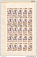 España Nº 1257 En Pliego De 25 Sellos - 1951-60 Unused Stamps