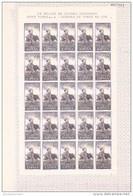 España Nº 1258 En Pliego De 25 Sellos - 1951-60 Unused Stamps