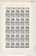 España Nº 1259 En Pliego De 25 Sellos - 1951-60 Unused Stamps